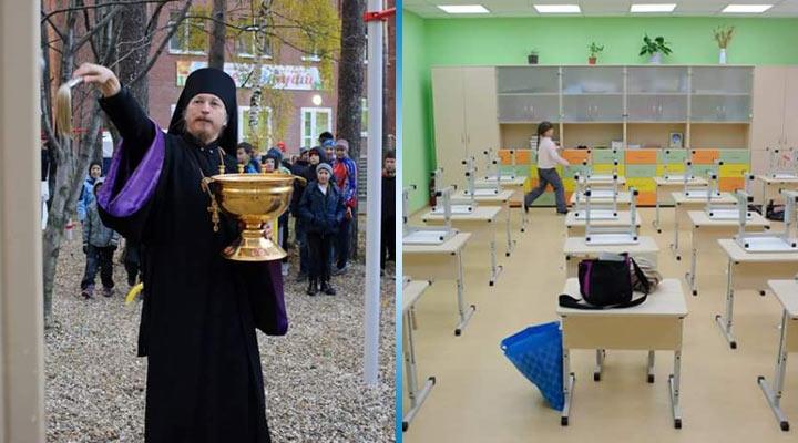 Священник построил в Екатеринбурге 7-этажную школу и продал свою квартиру, чтобы рассчитаться со строителями