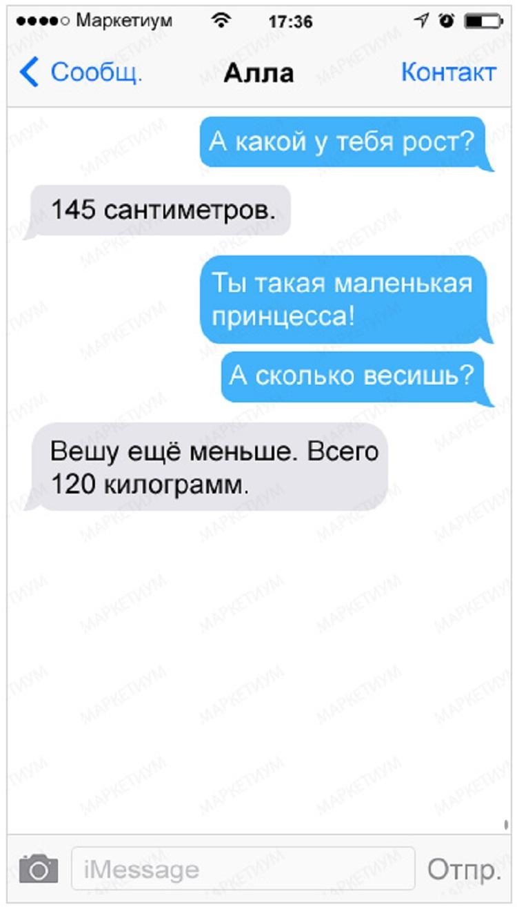 sms-13