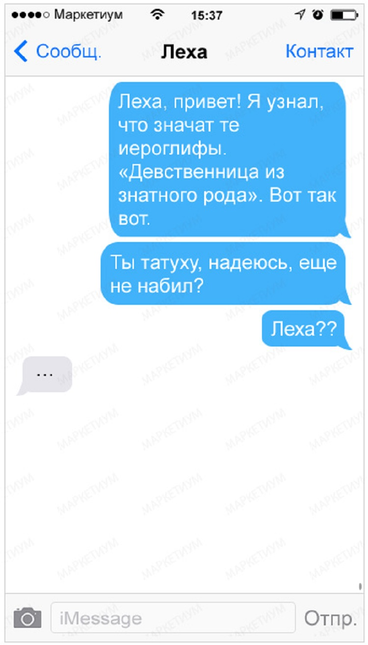 sms-15