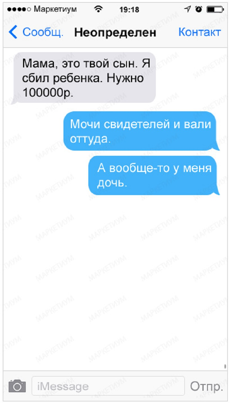 sms-18
