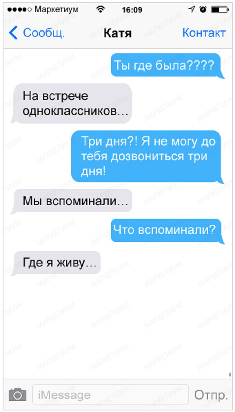 sms-20