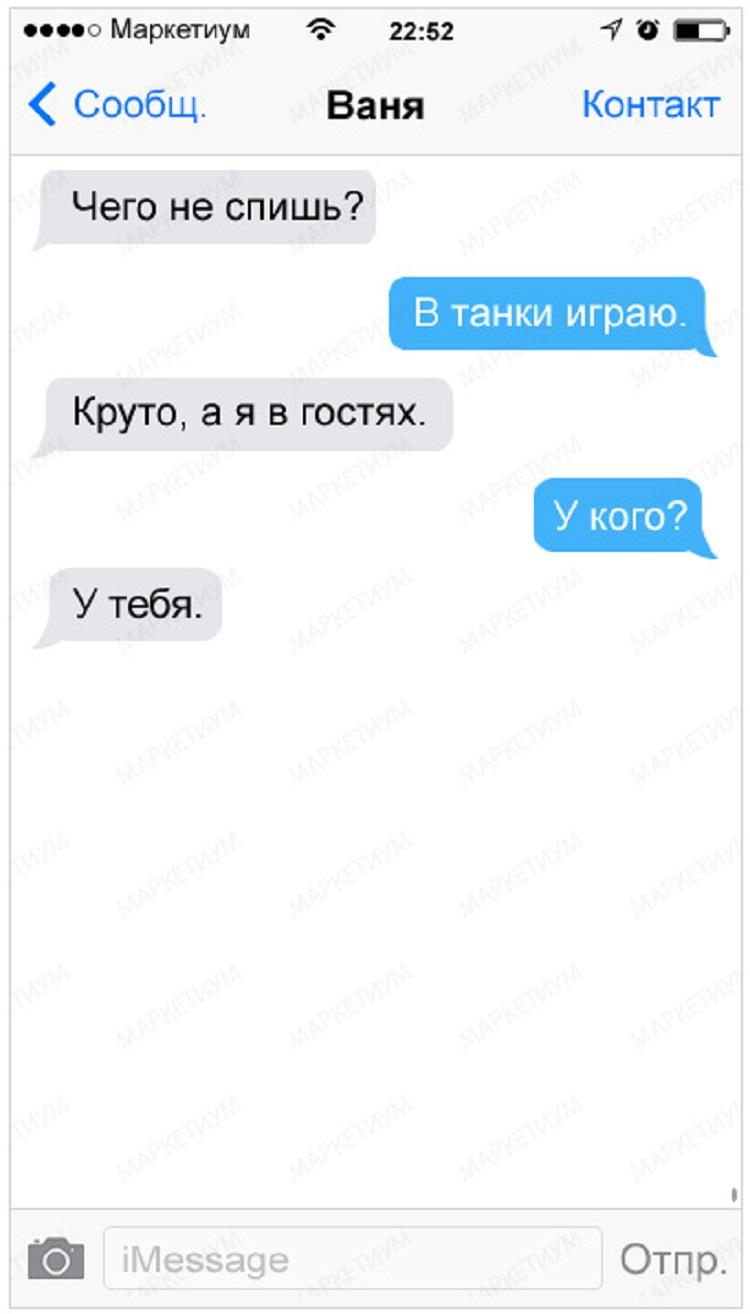 sms-22