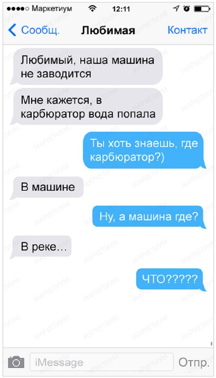sms-4