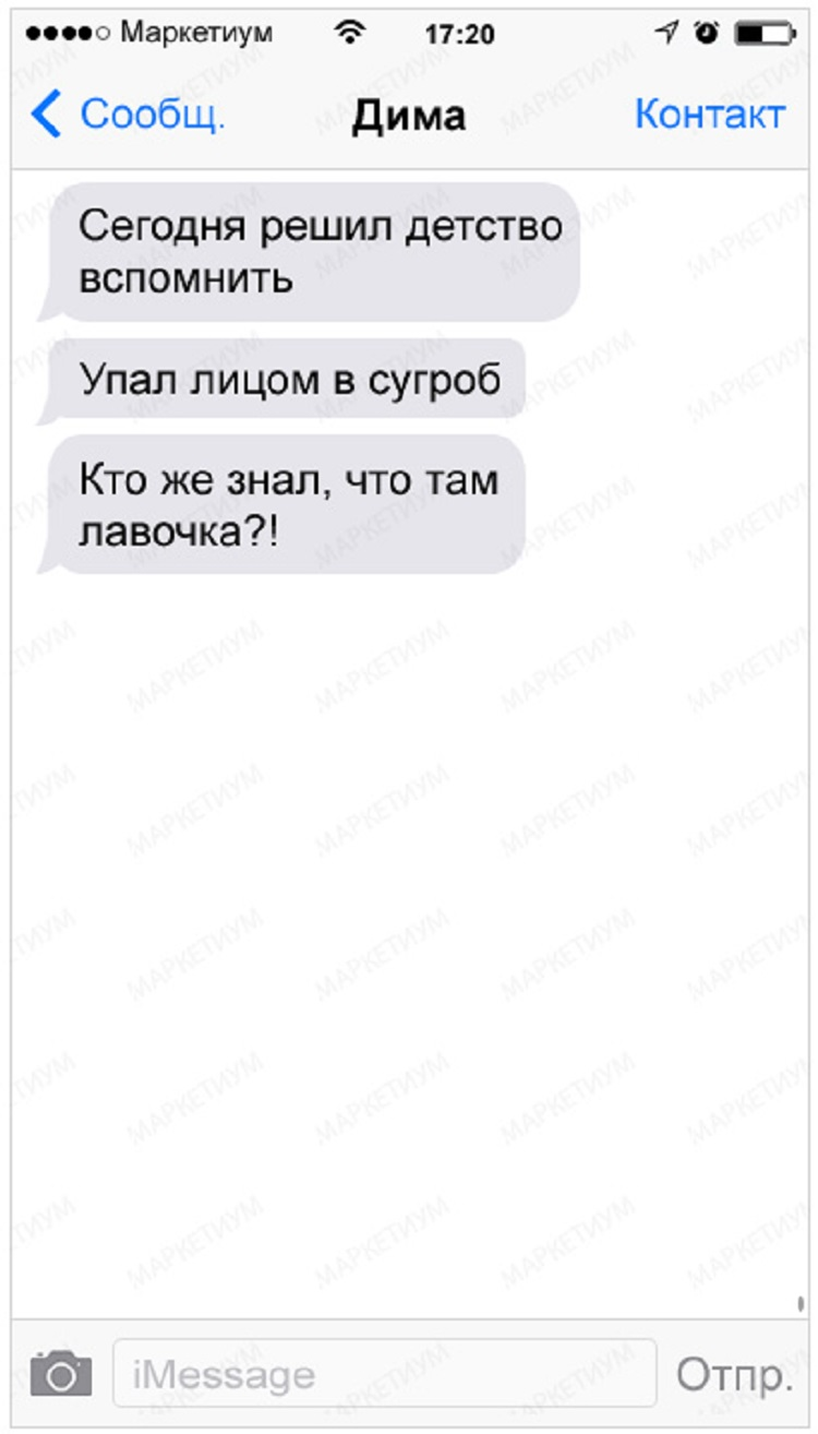 sms-6