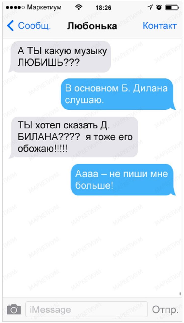 sms-8