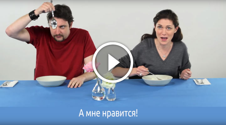 Итальянцам дали попробовать русские завтраки. Их реакция – непередаваема!