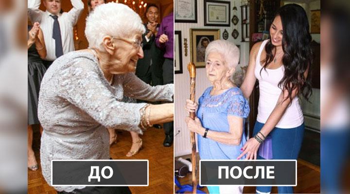 В свои 87 лет эта женщина полностью изменила осанку и жизнь. А все благодаря…