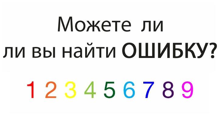 main-1