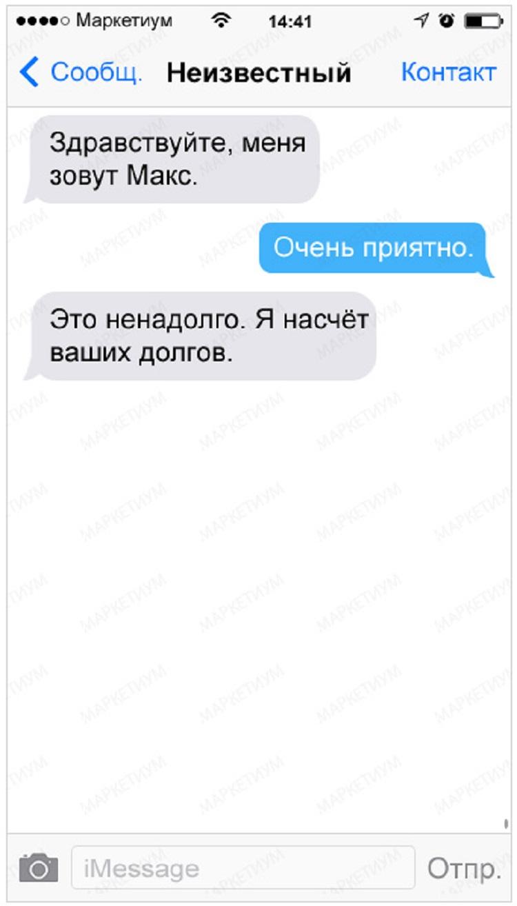 sms-10