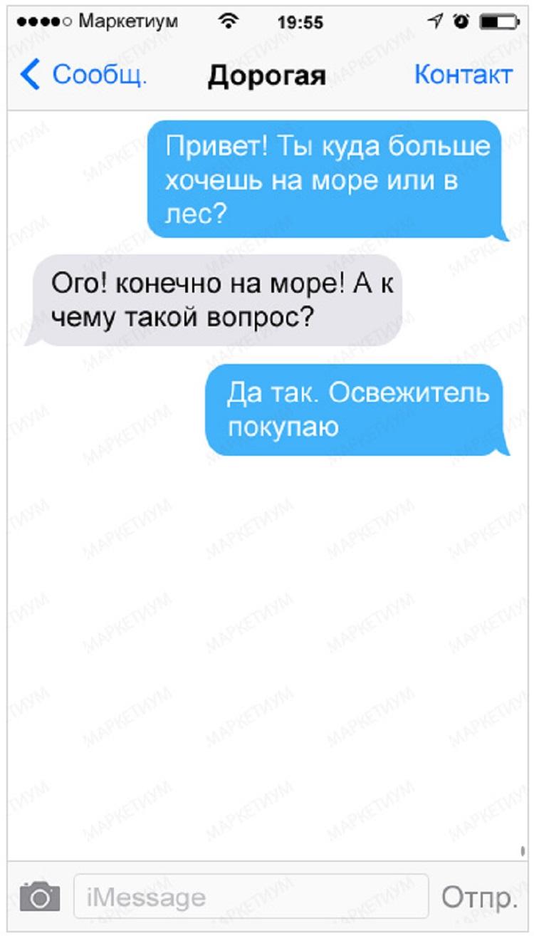sms-12