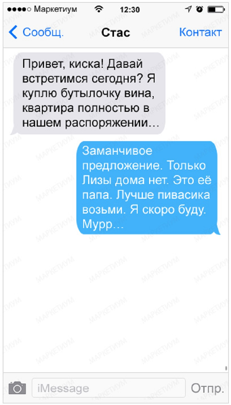 sms-16