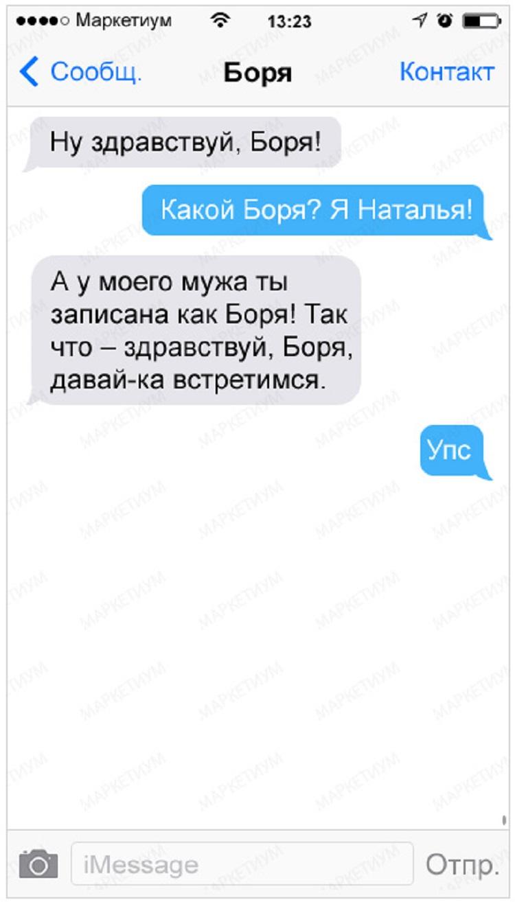 sms-17