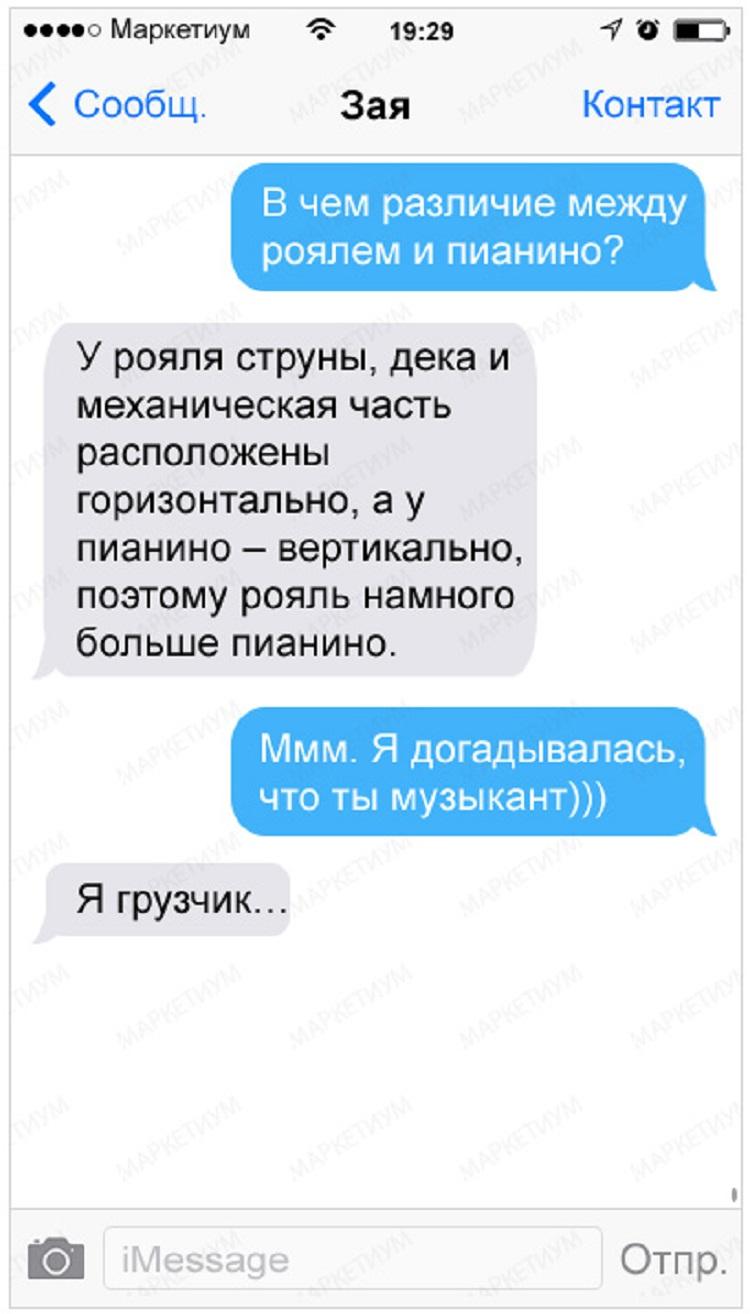 sms-21