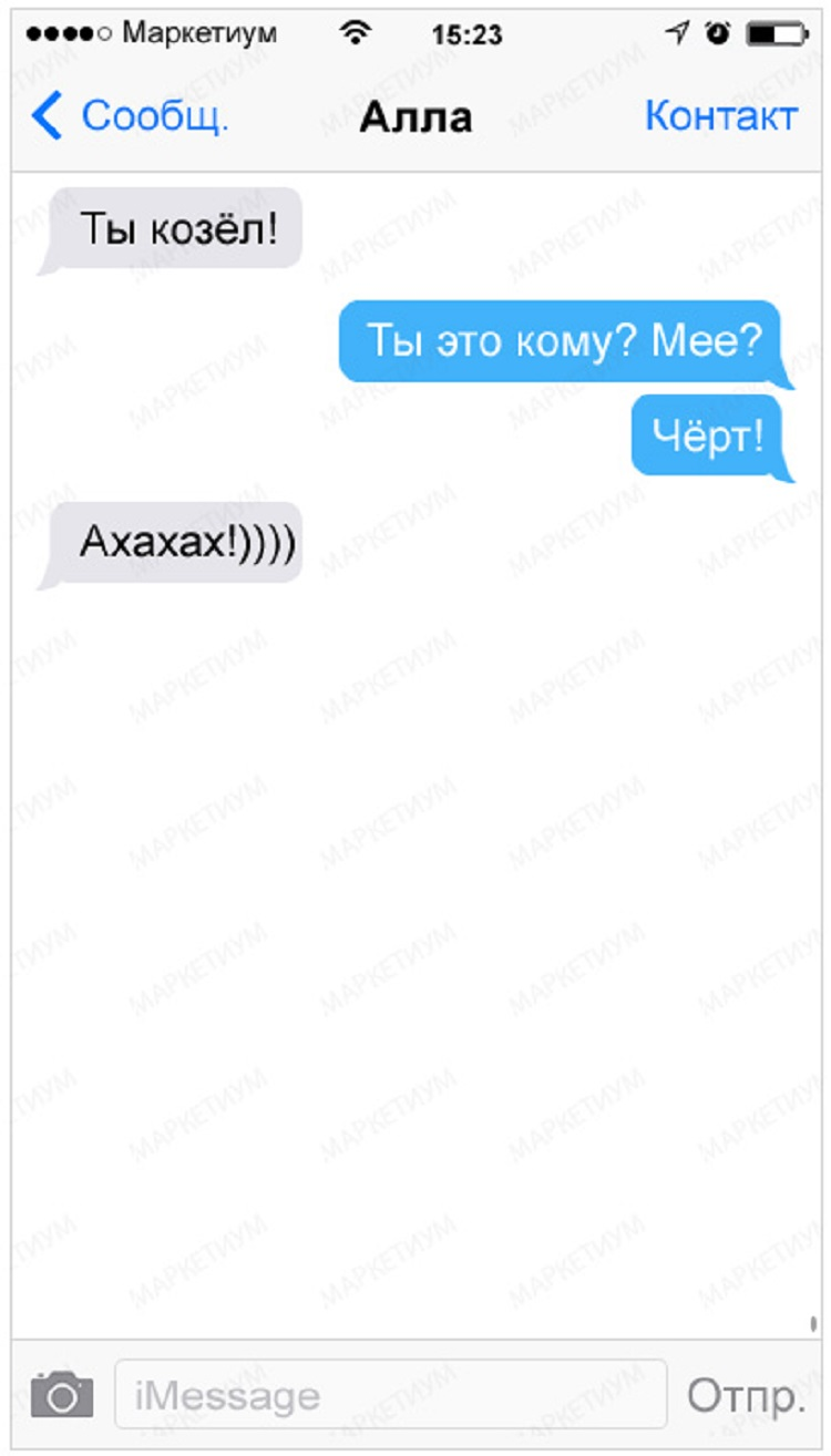 sms-24