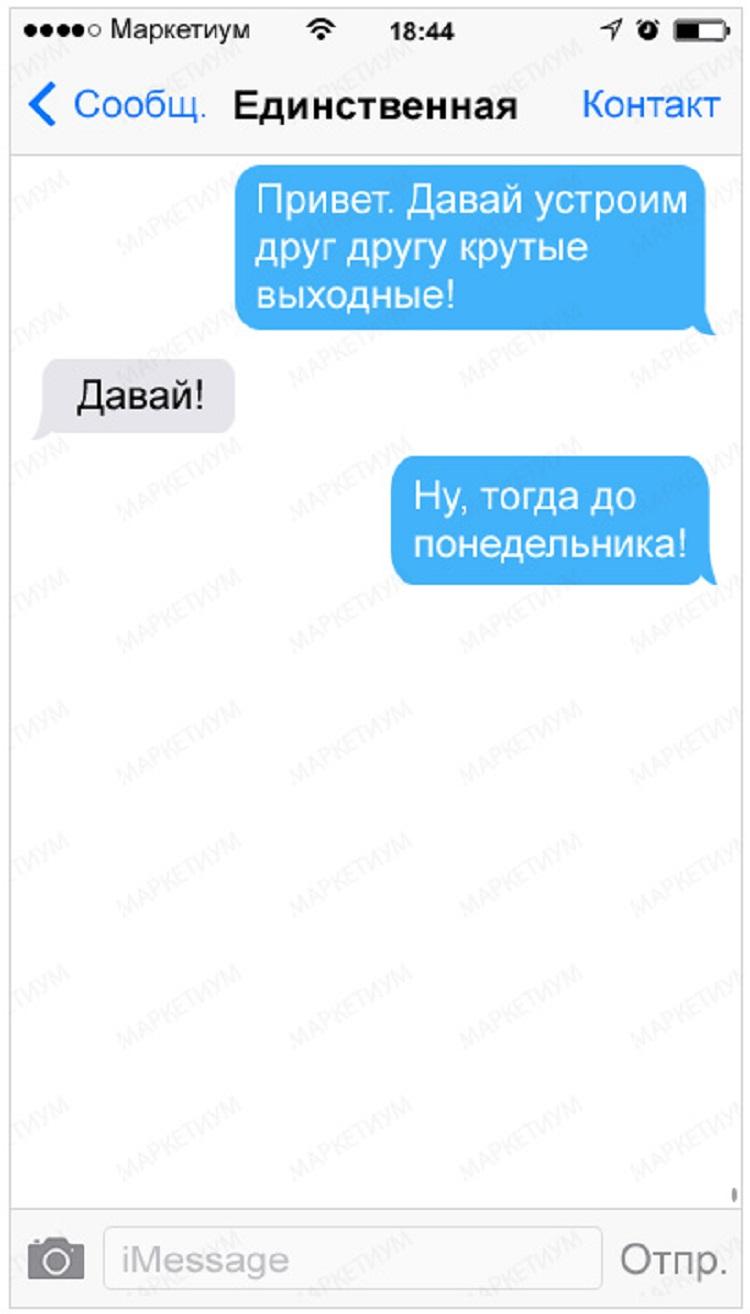 sms-5