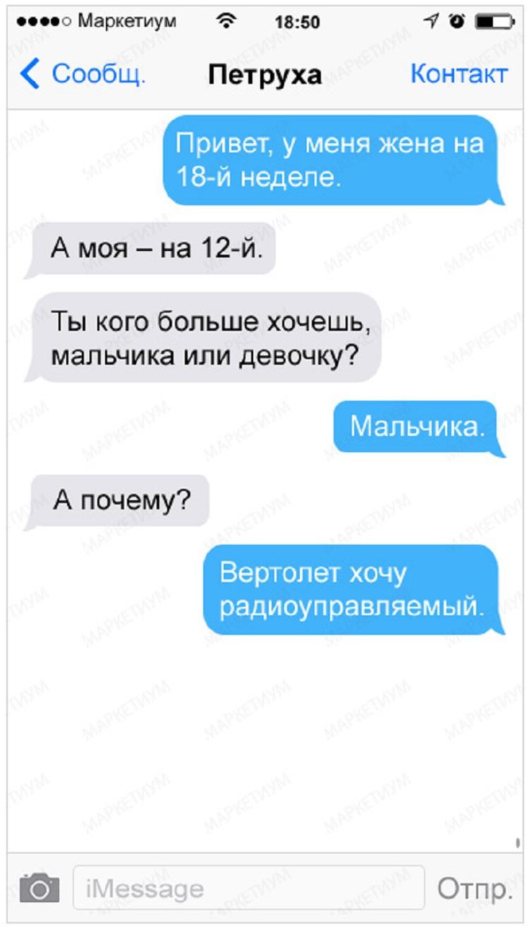 sms-7
