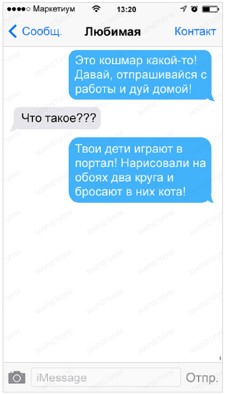 sms-9