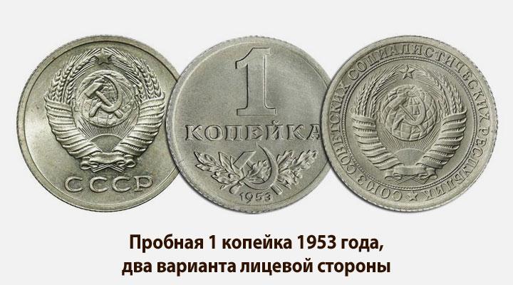 Монеты ссср россии пробные перепутки медаль 65 лет победы цена