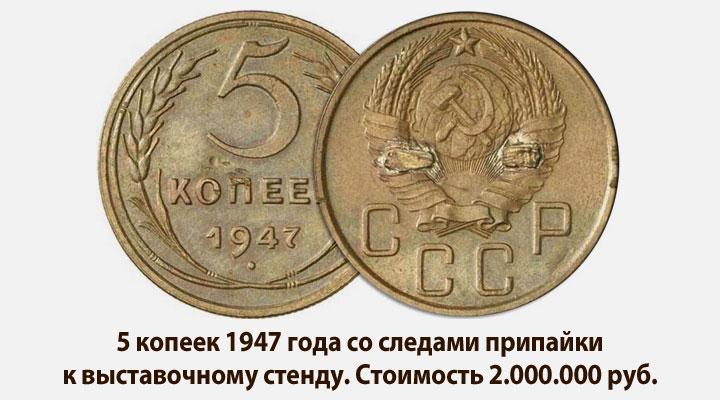 С чего начать коп монета рубль 1741