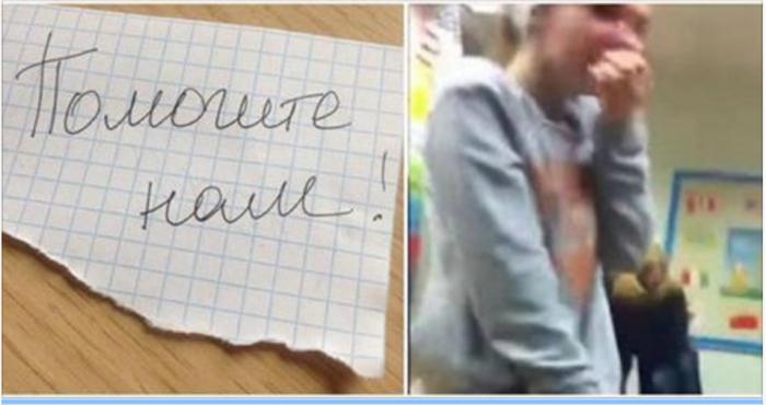 Напуганная девочка незаметно передала учителю записку. Прочитав ее, преподаватель сразу же вызвал полицию!