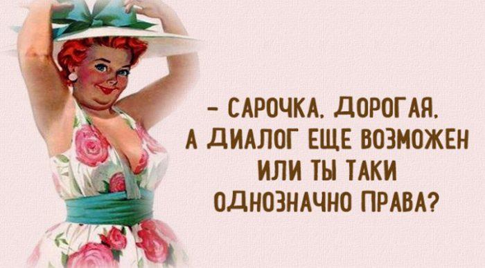 20 Искрометных Диалогов, Которые Могли Произойти Только В Одессе