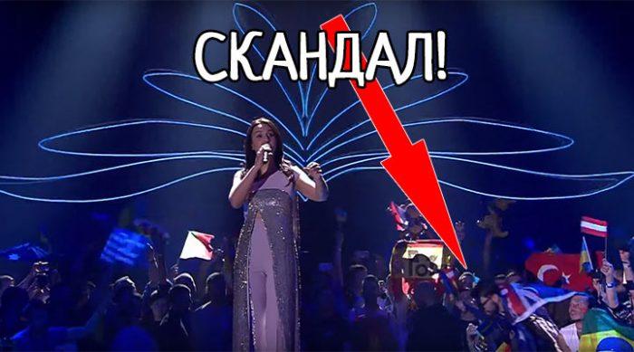 Скандал на Евровидении! Во время выступления на сцену выскочил один из фанатов и…