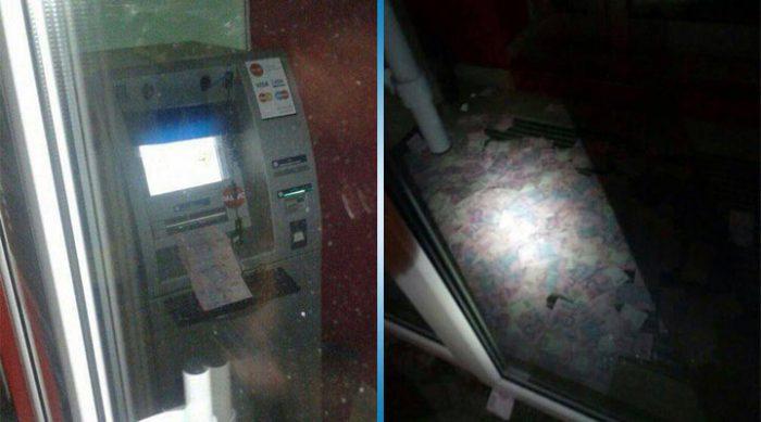 Киевский банкомат 2 часа без перерыва разбрасывал деньги