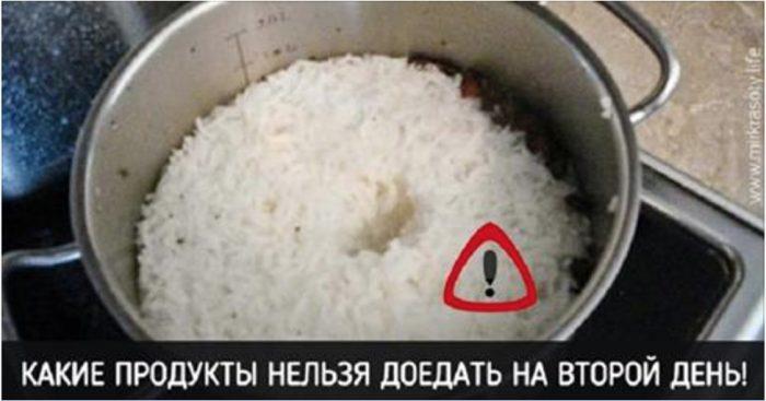 3 продукта, которые нельзя есть на второй день!