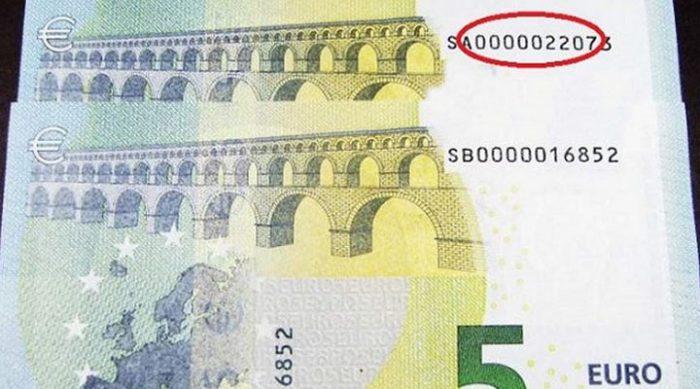 Если у вас есть дома евро – присмотритесь к ним! Вдруг среди них окажутся эти банкноты…