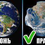 Солнечная система совсем не такая, как мы думали. Эти 7 фактов оказались ложными!