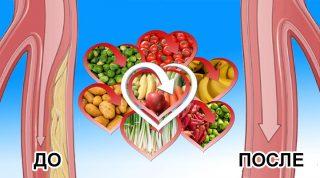 14 продуктов, которые незаменимы для здоровья сердца