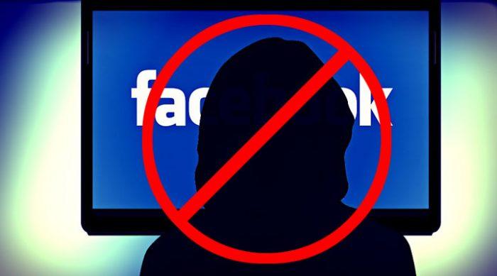 С завтрашнего дня Facebook начинает удалять аккаунты пользователей, которые матерятся в комментариях