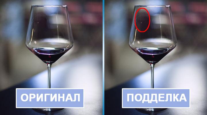 Как отличить настоящее вино от поддельного